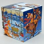 3 D Advent Calendar